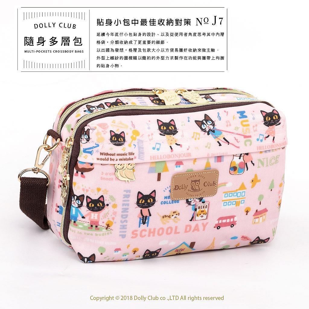 隨身多層包-J7-貓貓幼兒園-粉-299