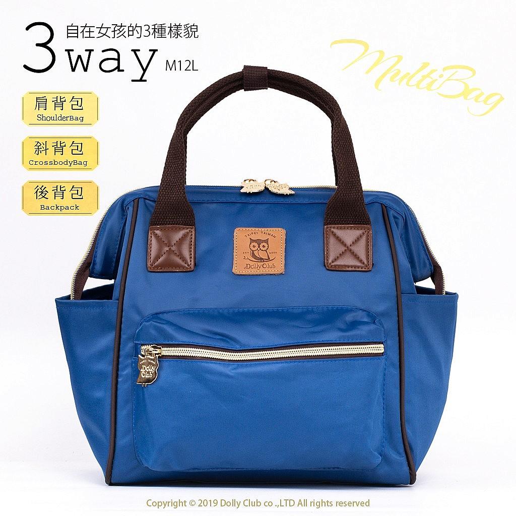 MINI3用醫生包-M12L-純色尼龍-海水正藍-2935C