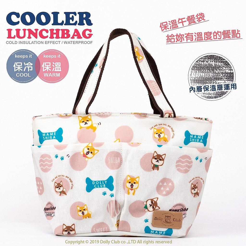保溫午餐袋-H10-柴柴生活-白-547