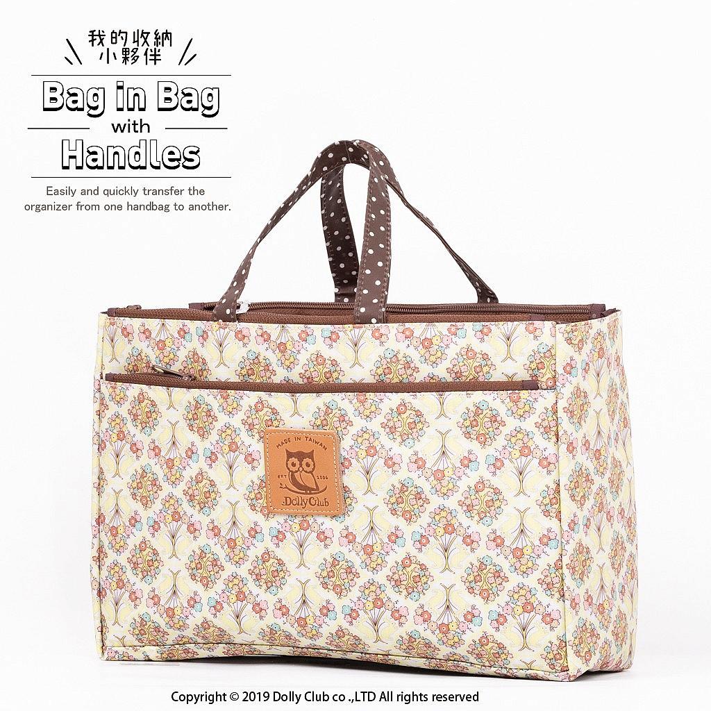 袋中袋-L7-花兔-黃-640