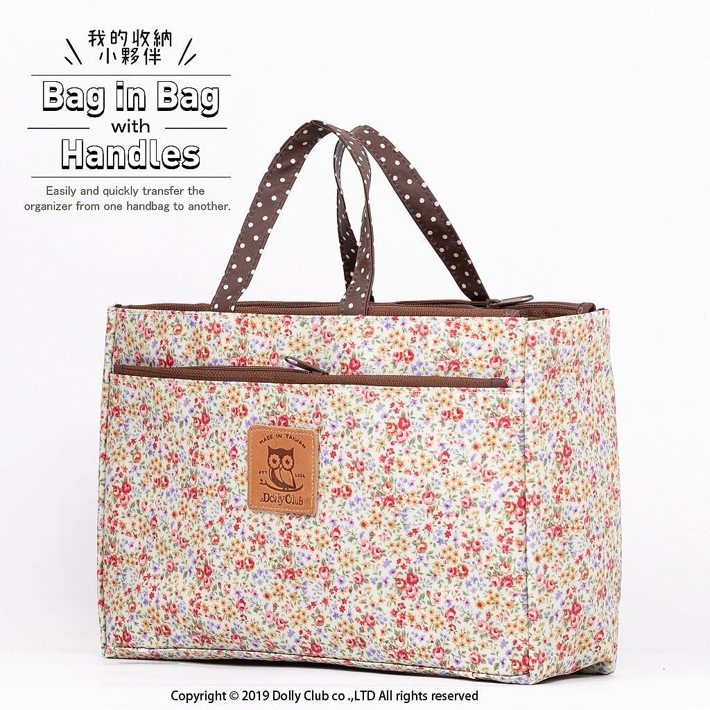袋中袋-L7-女孩薔薇-黃-646