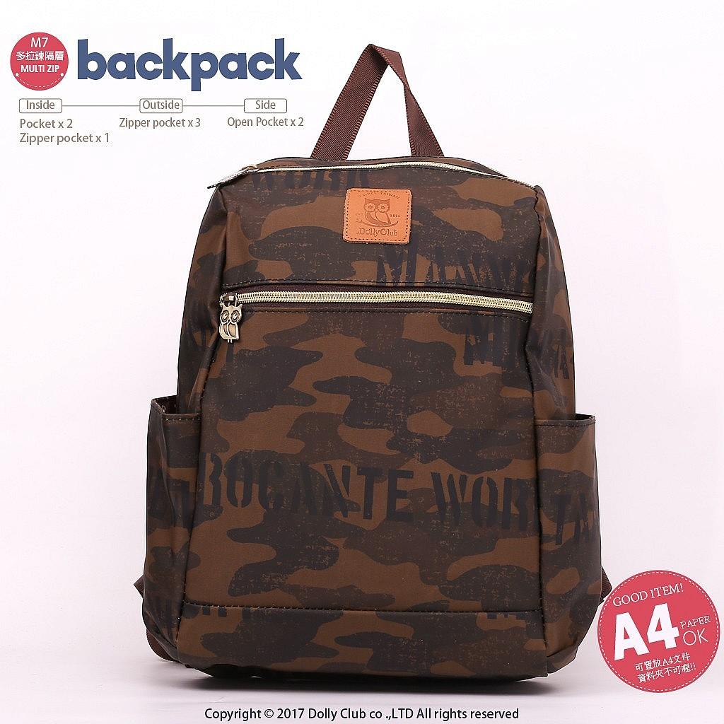 多口袋後背包-M7-SWAT迷彩-黃-139